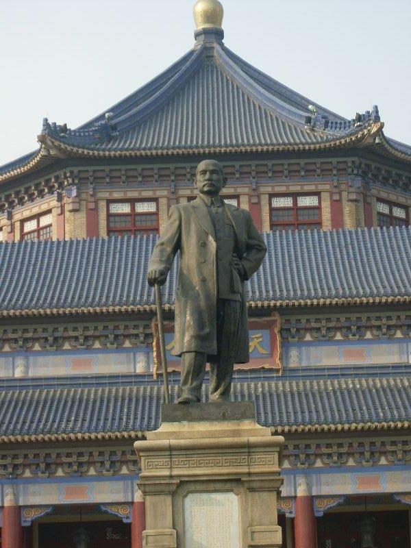 Sun Yatsen Gedenkhalle