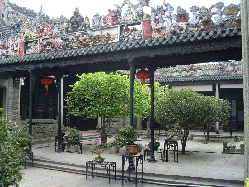 Chen Clan Akademie